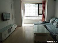 出租华发九龙湾2室1厅1卫87平米2800元/月住宅