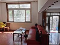出售王府家园4室2厅2卫130平米198万住宅