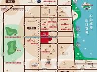 2 号楼顶账直签丨万达商业广场紧邻青岛路CBD中心三室两厅两位精装修交房