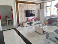 出售新都二区3室2厅1卫108平米109万住宅