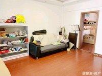 长峰馨安苑多层3楼 90平80万 3室带储藏室