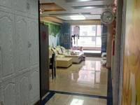 出售学府华园3室2厅1卫118.44平米176.9万住宅 带车位,草厦子各一 位