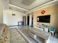 华新家园3室2厅1卫,精装修可做婚房。