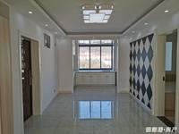 出售世昌大道3室精装框架95平米89.8万带大储藏室住宅