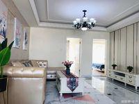 出售金猴绿色家园94平精装婚房104.8万