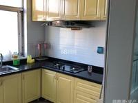 出租新都二区3室1厅1卫87平米2000元/月住宅