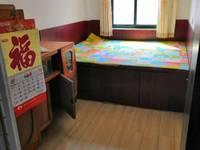 出售华新家园3室2厅1卫63.5平米64.8万住宅
