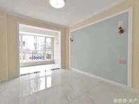 出售海城巷小区3室1厅1卫75平米79.8万住宅