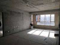 寨子中小学大福源丽都华府好楼层三室西边户南向客厅