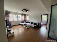 出售五洲太阳城3室2厅2卫138平米131万住宅