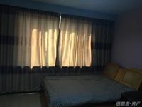皇冠中区精装小公寓,温馨舒适,南向朝阳,冬暖夏凉,电梯直达,拎包入住