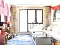 江家寨 温泉明珠花园洋房 92平电梯框架 精装2室 南北通透 带外包阳台