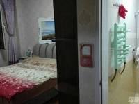 出售九龙明珠3室2厅2卫102平米115.8万住宅