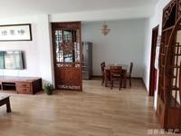 出租芙蓉花园别墅3室2厅1卫130平米2800元/月住宅