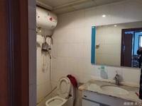 出售寨子怡心苑3室1厅1卫88平米109.8万住宅