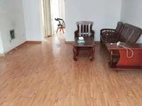 出售黄府家园3室1厅1卫85平米106.8万住宅