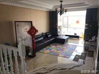 出售海韵华府4室2厅3卫185平米258万住宅带阳光房带露台