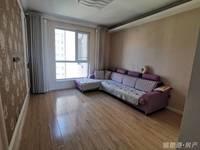 出售华辉东方城2室2厅1卫93平米89.8万住宅