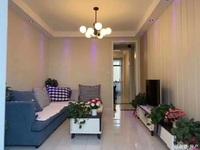 出售大世界光明路小区2室1厅1卫70平米75.8万住宅