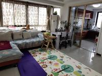 华新家园蓝山小镇多层3楼边户精装修带草厦79.8万包税