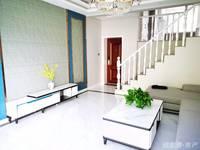 出售王府家园2室2厅1卫92平米123.8万住宅