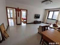 出售凤凰城二期3室2厅1卫114平米126.8万住宅
