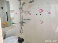 出售黄府家园3室2厅1卫81平米96.8万住宅