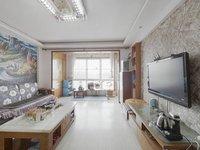 海源丽都 精装三室 南向客厅 多层三楼