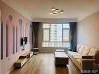 出租悦海花园2室2厅1卫92平米2800元/月住宅