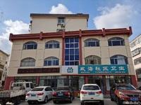塔山学校附近268平上下三层 1998年6室3厅现出租356万