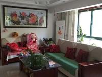 出售南竹岛小区3室2厅2卫118平米210万住宅