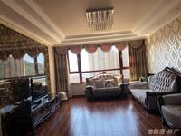 出售保利凯旋公馆3室2厅2卫139.13平米248万住宅