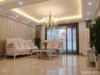 出售蓝湾怡庭4室2厅2卫180平米375万住宅