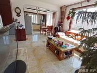 出售广瑞苑3室2厅1卫106平米125.8万住宅