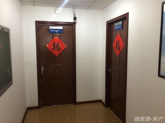 个人出租 进出口大厦12楼写字间