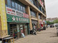 华夏山海城紫藤商业街 临街旺铺