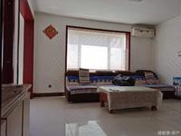 出售春山华居3室1厅1卫81平米119.8万一楼带大平台