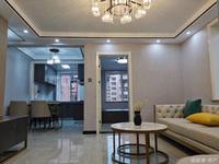 彩凤山城精装80平4楼东边户 2012年3室2厅草厦8平可拎包入住89.8万