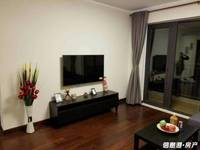 出租华发九龙湾3室1厅1卫109平米3500元/月住宅