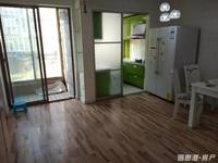 出售林语山庄2室1厅1卫88平米100万住宅