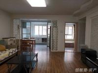 出售文鑫嘉园3室2厅1卫105平米139.8万住宅