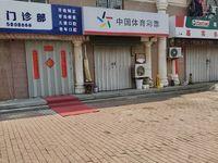 钦村小学 中国体育彩票店 出租 有上下水 可改用途