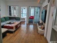 出售古寨中小学,一中学区房高新花园2室,75平米82.8万