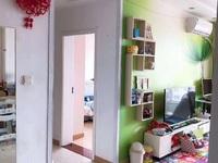 出售小城故事2室2厅1卫78平米69.8万住宅