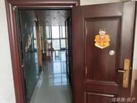 出租滨海龙城二期49平米1500元/月写字楼