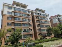 出售华新家园3室2厅1卫93.16平米93.8万住宅