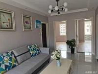 出售黄家沟小区3室2厅1卫83平米81.8万住宅