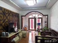 出售望岛名郡3室3厅2卫155平米295万住宅