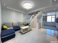 出售南竹岛小区顶加阁3室3厅2卫共140平米99.8万住宅
