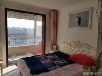 出售华新家园3室2厅2卫161.26平米119.8万住宅